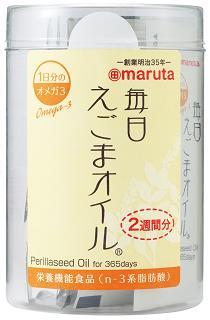 【9個で1個多くおまけ】【大感謝価格 】太田油脂 毎日えごま油 3g×14袋