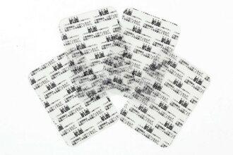 """""""虻肥生魚片Nic X8專用的凝膠席16張裝""""(折扣服務對象外)减肥EMS腹肌訓練虻肥生魚片虻肥生魚片Nic X8專用的凝膠席16張裝"""