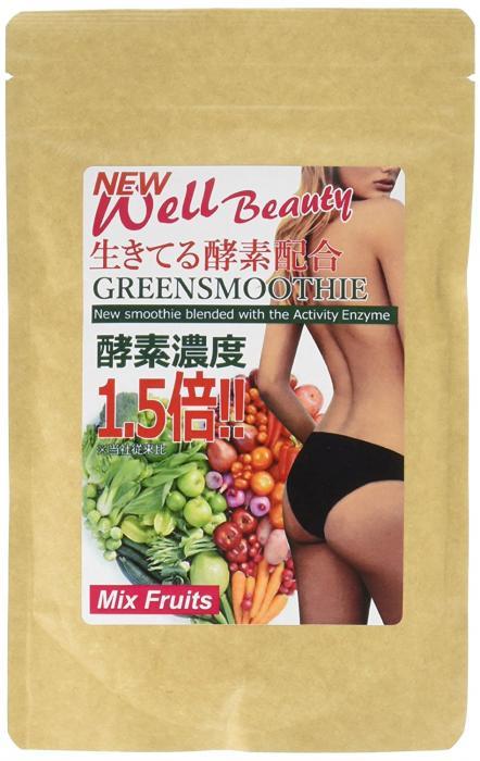 【大感謝価格】NEWウェルビューティー・生きてる酵素配合グリーンスムージー 150g ミックスフルーツ味/マンゴーレモン味/ミックスベリー味 健康食品 ダイエットドリンク