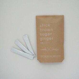 Brown sugar ginger stick brown sugar ginger 20 bags