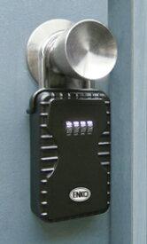【大感謝価格】ノムラテック キーストックEK 緊急開錠キー付 N-2364
