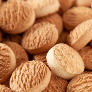【6個で1個多くおまけ】【大感謝価格 】保育園に導入実績のあるこだわりクッキー!!【業務用】全粒粉&胚芽クッキー 800g