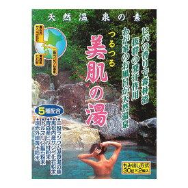 【18袋セット(30g×2コ×18袋)】【大感謝価格 】天然温泉の素 美肌の湯 (30g×2個入)×18袋セット