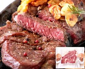 【メーカー直送】【合計1.8kg(450g×4個セット)】【大感謝価格 】超特大!!通常のステーキ3枚分!!牛肩ロース熟成肉1ポンドステーキ 450g×4セット