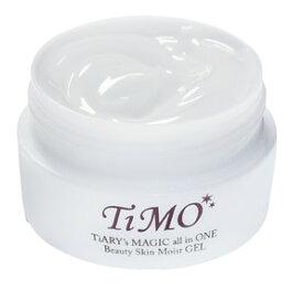 【大感謝価格】TiMO(ティモ)ティアリーズ マジックオールインワン ビューティースキンモイストゲル 80g