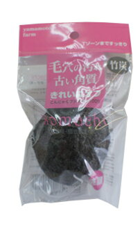 ★It is collect on delivery free of charge in 5,250 yen or more! Face-wash sponge vegetable fiber sensitive skin nature bamboo charcoal ★ point (the outside targeted for discount service) 10P04Feb1310P28oct13
