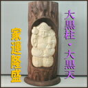 Img61297711