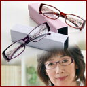 【オシャレ彫刻風 シニアグラス】(返品不可) おしゃれな老眼鏡 メガネ 眼鏡 老眼めがね 敬老の日 プレゼント リーディンググラス 【5000円税別以上で送料無料代引無料】 ★ポイント10P03Dec