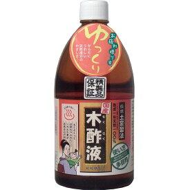 大感謝価格『木酢液 1リットル』返品キャンセル不可品木酢液 1L 天然有機成分200種類