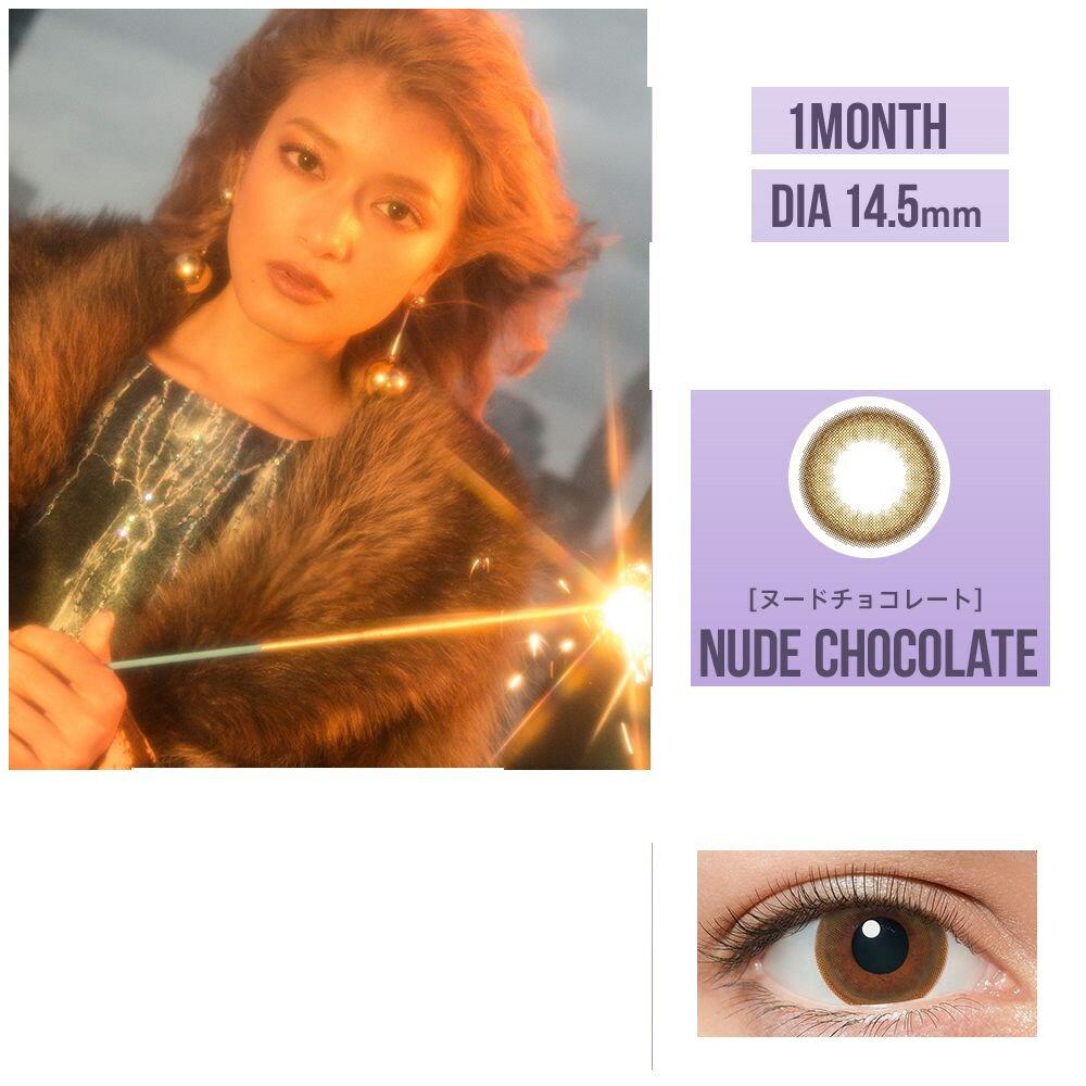 【大感謝価格 】カラコン カラーコンタクト リルムーン(LILMOON) ヌードチョコレート 1Month 1ヶ月 1箱1枚 度あり