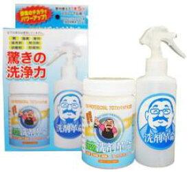 【大感謝価格】SUPER洗剤革命 300gセット【返品キャンセル不可】