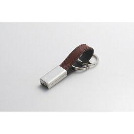 大感謝価格『Smart Key Holder プレーン USBメモリーストラップ 4GB ブラウン』 5940円税別以上送料無料裏面にUSBメモリを装備してあるので、ビジネスシーンでも活躍 PC パソコン