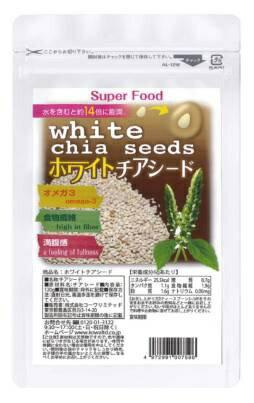 大感謝価格『ホワイトチアシード 120g』 5940円税別以上送料無料チアシードとは中南米などで栽培されている果実の種 サプリメント 健康食品 ホワイトチアシード 120g