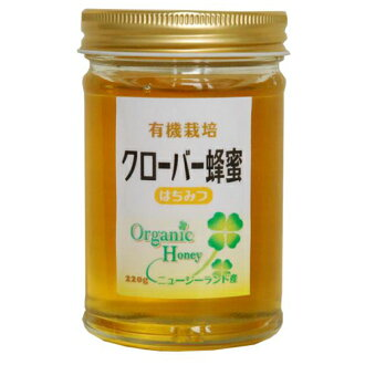 Honey honey health food bread fill in hot water or water, to drink Organic Clover Honey 220 g 12 pieces set ★ points P14Nov15