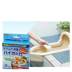 大感謝価格『トイレの消臭 バイオの力 8包入×2個セット』