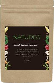 【ネコポス】【大感謝価格】ナチュラルデオドラントサプリ NATUDEO ナチュデオ 90粒