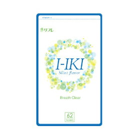 【大感謝価格 】I-IKI イーイキ 62粒
