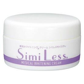 【大感謝価格】【医薬部外品】薬用ホワイトニングクリーム シミレスモイスティ 50g 021437