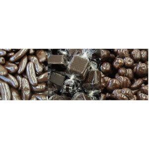 『業務用どっさりチョコレート詰め合わせ 1.54kg』