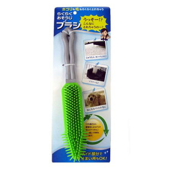 """It is """"cleansing brush green *10 set 10P03Dec16 """"cleansing brush green *10 set ■ returned goods cancellation impossibility article, order product ■ daily necessities cleaning article large thanks price ★ easily"""" easily"""""""