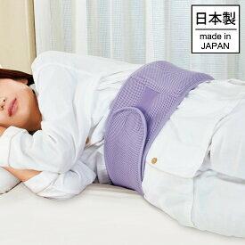 【大感謝価格】Dフ0002 フわっとおやすみ腰枕 パープル【注文から1〜2か月程度で出荷】
