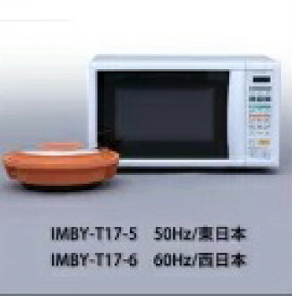 """Large thanks price """"IRIS OHYAMA grill Cook range IMBY-T17-5/IMBY-T17-6"""" kitchen household appliance microwave oven electric appliance IRIS OHYAMA grill Cook range IMBY-T17-5/IMBY-T17-6"""