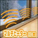 Rj05011-cc184-miya