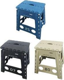 【大感謝価格】FOLDING STOOL フォールディングスツール Lesmo レスモ Blue/Olive/Black/Sand