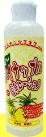 【あす楽対応】【大感謝価格 】『NEWパイナップル豆乳ローション(200ml)』(割引不可)