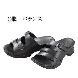 【あす楽対応】AKAISHI 赤石 アーチフィッター 402 O脚 ブラック S/M/L【ヘルシ価格】健康サンダル 女性用