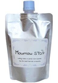 【ネコポスのみ】【医薬部外品】【大感謝価格 】除毛剤 MowMowStopPro モウモウストッププロ 200g