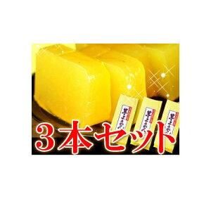 【5個購入で1個多くおまけ】『鳴門金時芋100%使用』高級芋ようかん3本セット 約380g×3