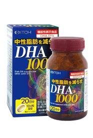 【あす楽対応】【大感謝価格】DHA1000 120粒
