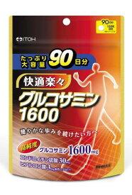 【あす楽】【大感謝価格】グルコサミン1600 720粒