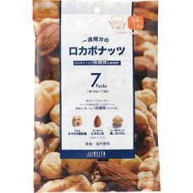 【大感謝価格 】デルタ ロカボナッツ 210g