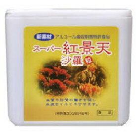 【大感謝価格】スーパー紅景天沙羅 50粒