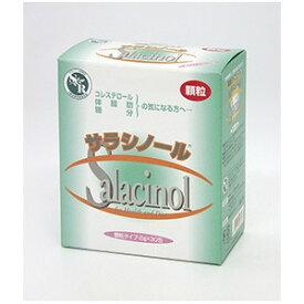 【大感謝価格】サラシノール顆粒 2g×30包