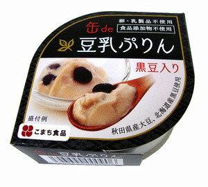 【物流倉庫出荷品】【同梱不可】【大感謝価格 】豆乳ぷりん 黒豆入り 90g×6缶セット