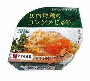 【メーカー直送】【同梱不可】【大感謝価格 】比内地鶏のコンソメじゅれ 85g×6缶セット
