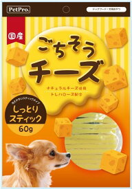 【25個セット】【基本物流倉庫出荷品】【大感謝価格】ペットプロ ごちそうチーズ しっとりスティック 60g×25個セット