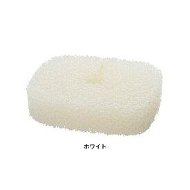 【大感謝価格】【3個セット】マーナ MARNA きれいに暮らす お風呂の柄付きスポンジ リフィル ホワイト×3個セット