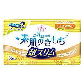 【大感謝価格】【3個セット】エリス Megami 素肌のきもち超スリム 軽い日用 羽なし 36枚×3個セット