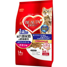【大感謝価格】ビューティープロC猫下部チキン 1.4kg