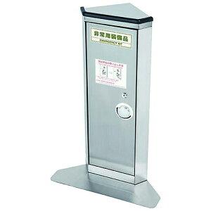 【大感謝価格】角利 エレベーター用防災備蓄キャビネット A-700 4487