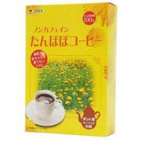 【大感謝価格 】ゼンヤクノー ノンカフェイン たんぽぽコーヒー30P