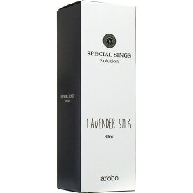 【大感謝価格 】SPECIAL SINGS スペシャルシングスソリューション ラベンダーシルク Lavender Silk CLV-831 30ml