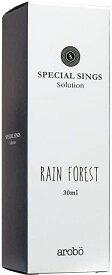 【大感謝価格 】SPECIAL SINGS スペシャルシングスソリューション レインフォレスト Rain Forest CLV-834 30ml