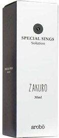 【大感謝価格 】SPECIAL SINGS スペシャルシングスソリューション ザクロ Zakuro CLV-835 30ml
