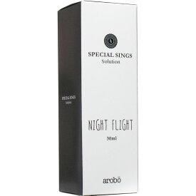【あす楽対応】【大感謝価格 】SPECIAL SINGS スペシャルシングスソリューション ナイトフライト Night Flight CLV-837 30ml
