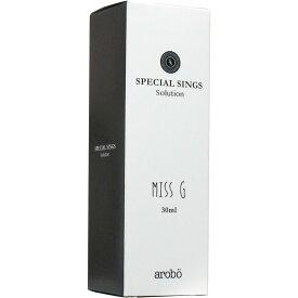 【あす楽対応】【大感謝価格 】SPECIAL SINGS スペシャルシングスソリューション ミスジー Miss G CLV-839 30ml